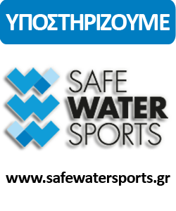 Safe Watersports